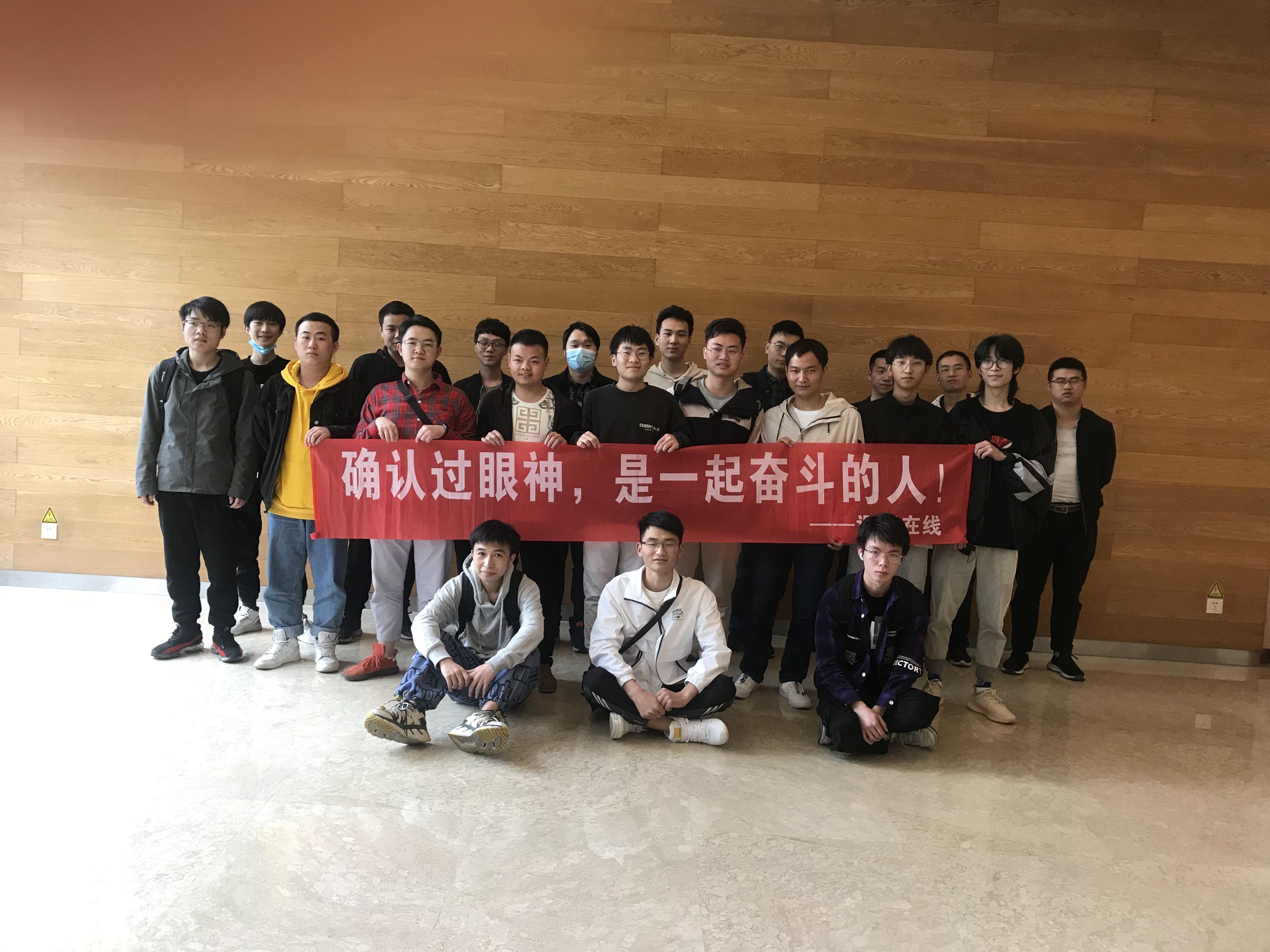JAVA新班开学仪式-J63班开学典礼